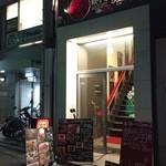 餃子バル 餃子家 龍 - ココココ