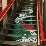 餃子バル 餃子家 龍 - 龍の階段