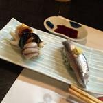 寿司 真之助 - 下足に秋刀魚