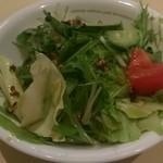 コロラドバウンド  - ランチのサラダ