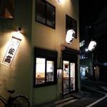 佐高 - 2015.10
