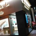 チェルピーナ邸 イタリア家庭のごちそう&ローマピッツァの酒場  -