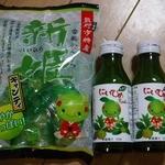 熊野市駅前特産品館 - 料理写真: