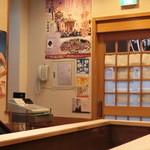 浅野屋 - 神田祭のポスター