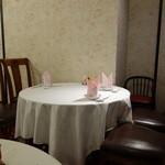 赤坂飯店 - 【内観】赤坂飯店