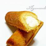 ピーターパン - チーズぼうの断面です。