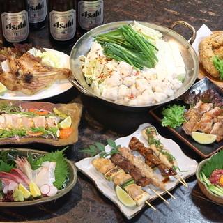 「コース料理」(飲み放題付き)大小宴会、女子会にも最適!