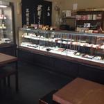 三條若狭屋 - 基本は和菓子屋さんです
