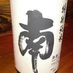 又兵衛 - 大将厳選 特別純米酒  南