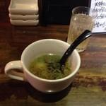 ダイニング 縁 - バルメニュー 幻の鶏スープとドリンク