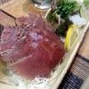 酒肴 たか橋 - 料理写真:うちわ海老