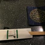 シャンウェイ - 箸とコースター