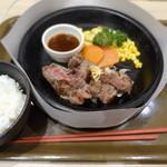 武蔵ハンバーグ - 2015.10   ひとくちカットステーキ120g