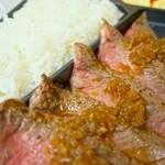 浅草鉄板亭 - サーロインステーキ弁当
