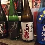 酒縁蕎亭 渉の盃 - 昨晩飲んだ日本酒