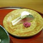 津之守坂 よねやま - 〆鯖の燻製、サワークリームをのせて