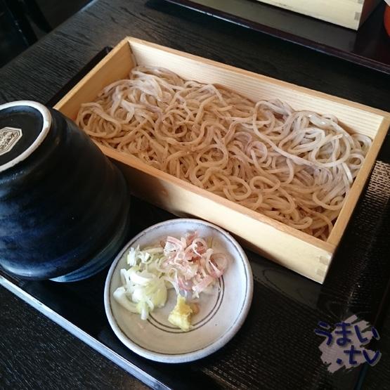 絹引の里(箱根/和食) | ホットペッパーグルメ