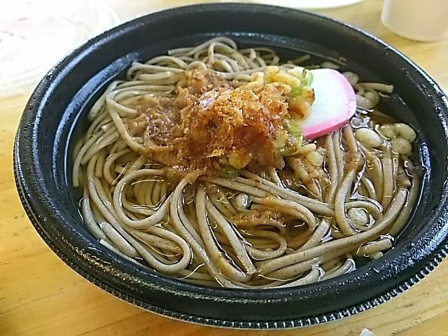 小僧寿し 十和田中央店 name=