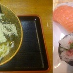 すし広 - 昆布うどん定食660円