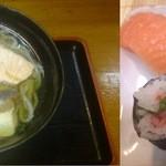 すし広 - 海鮮うどん定食880円