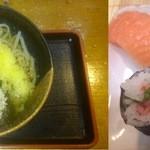 すし広 - 海老天うどん定食1000円