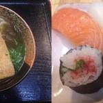 すし広 - きつねうどん定食770円