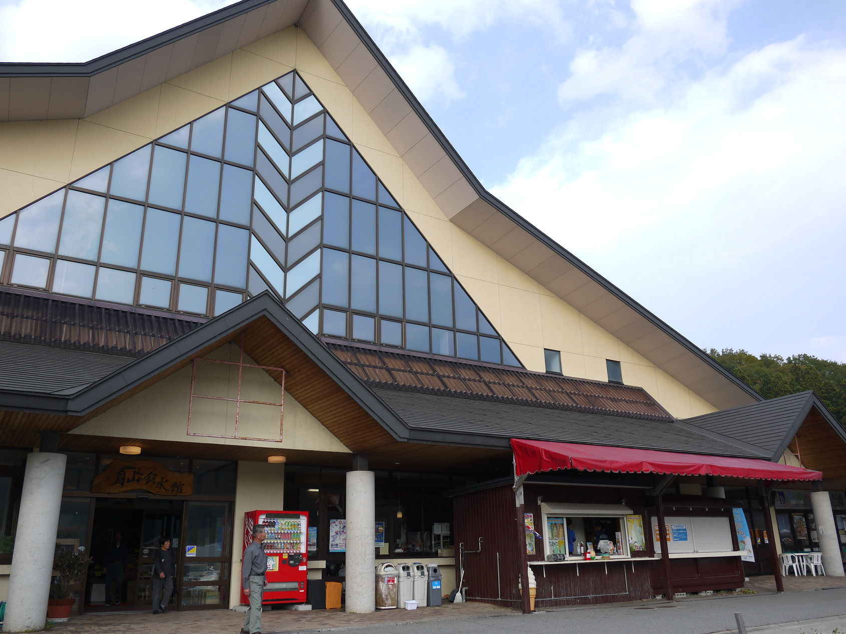 道の駅にしかわ 月山銘水館 売店