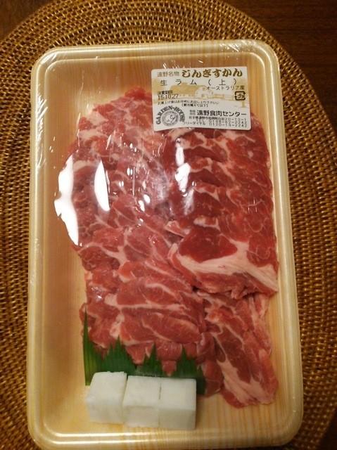 遠野食肉センター レストラン - 直売所の上ラム(クール便で発送)