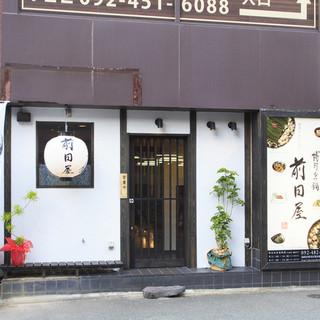 博多駅博多口から徒歩3分のもつ鍋専門店『博多もつ鍋前田屋』