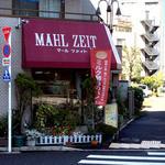 MAHL ZEIT -