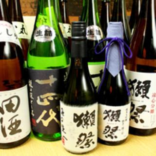 全国各地の日本酒を豊富に取り揃えております