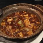 43933725 - 2015年10月。四川マーボ豆腐。山椒ビリビリ。