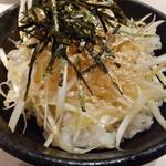 ゴル家 - ネギ丼
