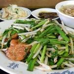 昌和苑 - 料理写真: