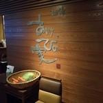 お茶の水ホテルジュラク -