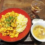 43937583 - 麻婆豆腐炒飯850円。                       スープとデザート付で850円とリーズナブル。                       ボリュームもなかなかのものです。