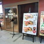 宝田水産 ミント神戸店 - 宝田水産 ミント神戸店<正面>(2015.10.29)