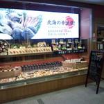 宝田水産 ミント神戸店 - 宝田水産 ミント神戸店(2015.10.29)