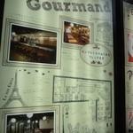 ビストロ グルマン - 「モンマルトルの丘にあるフレンチ食堂」