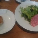エノテーカ  イプリミ ギンザ - ランチに付いてくるサラダとパン