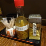 沖縄料理 ちゅらさん家 - 島とうがらし、ウコン塩
