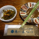沖縄料理 ちゅらさん家 - お通し:343円外税