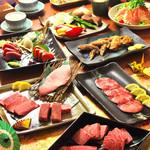 和食焼肉 いろりや - 【いろりや極上炙り焼きコース】