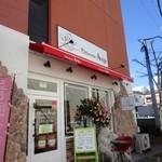 パティスリーアンジュ - 大阪ヒルトンホテルで修業された安藤シェフの経営する可愛らしいケーキ屋さんです。