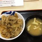 松屋 盛岡アイーナ店 - 牛めし(大)