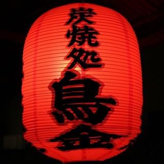 【目印は…】大きな赤提灯がシンボルマーク!!