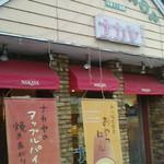 43946946 - 150918北海道 ナカヤ 外観