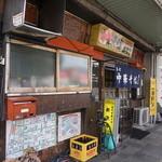 新京亭 - 飯田駅まん前。外観はちょっと年季の入った老舗大衆食堂のようです。