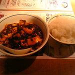 中国名菜 陳麻婆豆腐 - ごはんと麻婆