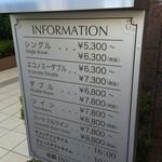 東横INN 藤枝駅北口 - 東横INN 藤枝駅北口(静岡県藤枝市駅前)料金表